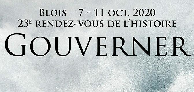 L'Association française d'histoire économique aux Rendez-Vous de l'histoire de Blois