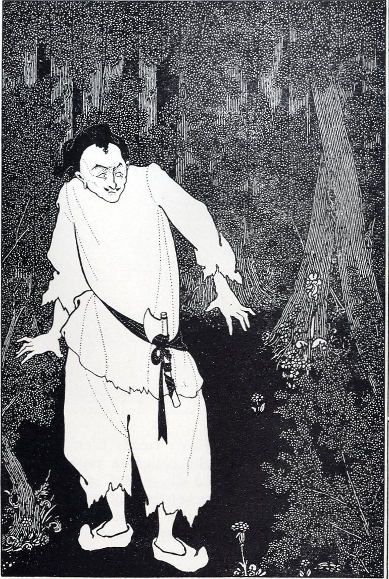 """""""Alí Babá y los cuarenta ladrones"""" de A. Berdsley, en E. F. Dehoï (1963)"""