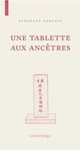 une_tablette