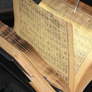 Digitalisierung Chinesischer Handschriften und Drucke   Foto: BSB