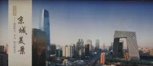 ©Mondes urbains chinois
