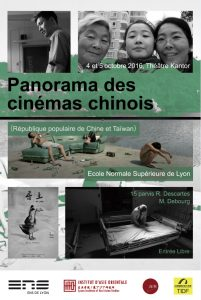 affiche_panoramacinemachinois
