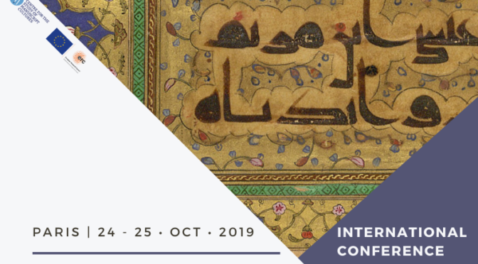 international conference: « Around the el ESCORIAL library. A MEETING POINT BETWEEN SPECIALISTS OF ISLAMIC MANUSCRIPTS »