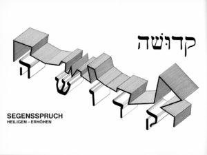 """Die Grafik zeigt das hebräische Work """"Kedusha"""", an welchem sich die Form der Neuen Synagoge orientiert"""