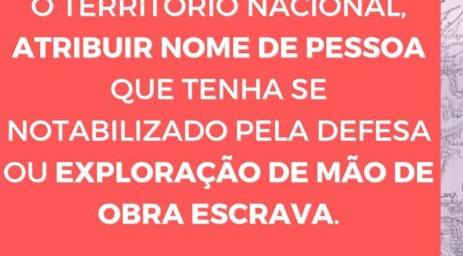 Jaime Rodrigues, sobre os nomes de escravistas em ruas e monumentos públicos