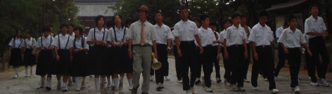 Séminaire sciences sociales du Japon contemporain