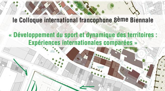 Caroline Chabot au colloque international francophone | 10 au 12 avril 2018