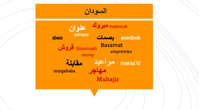 L'expérience du déplacement – et ses mots en arabe soudanais, 11 mars 2020