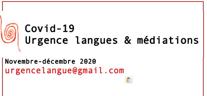 Urgence-Langues COVID (2ème)