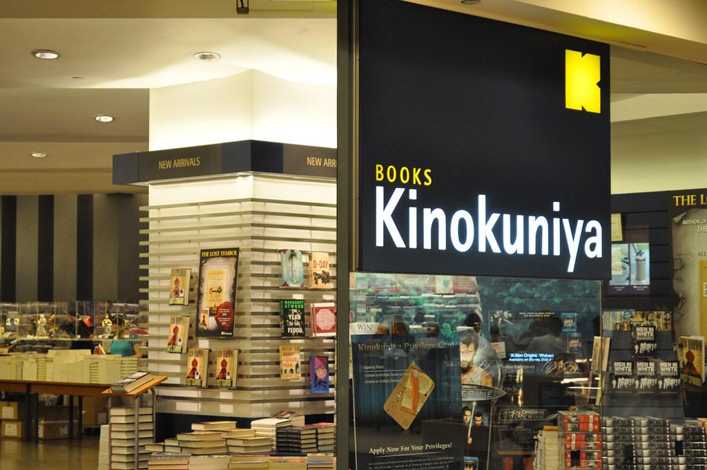 Kinokuniya Books, September 19, 2009 | © Courtesy of Hong/Flickr.