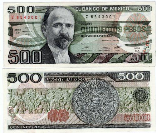 500 pesos 1979-1984