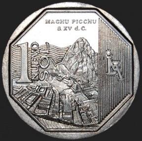Revers Machu Picchu