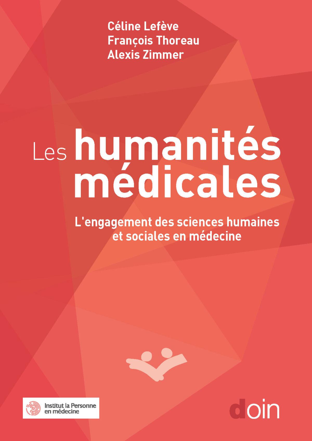 hum medicales