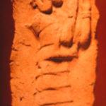 La déesse Lama