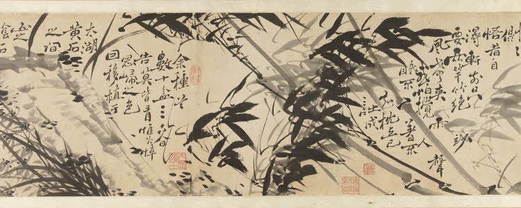 平調曲 (Sur l'air « Pingdiao ») de Qiao Zhizhi 喬知之 (?-697)