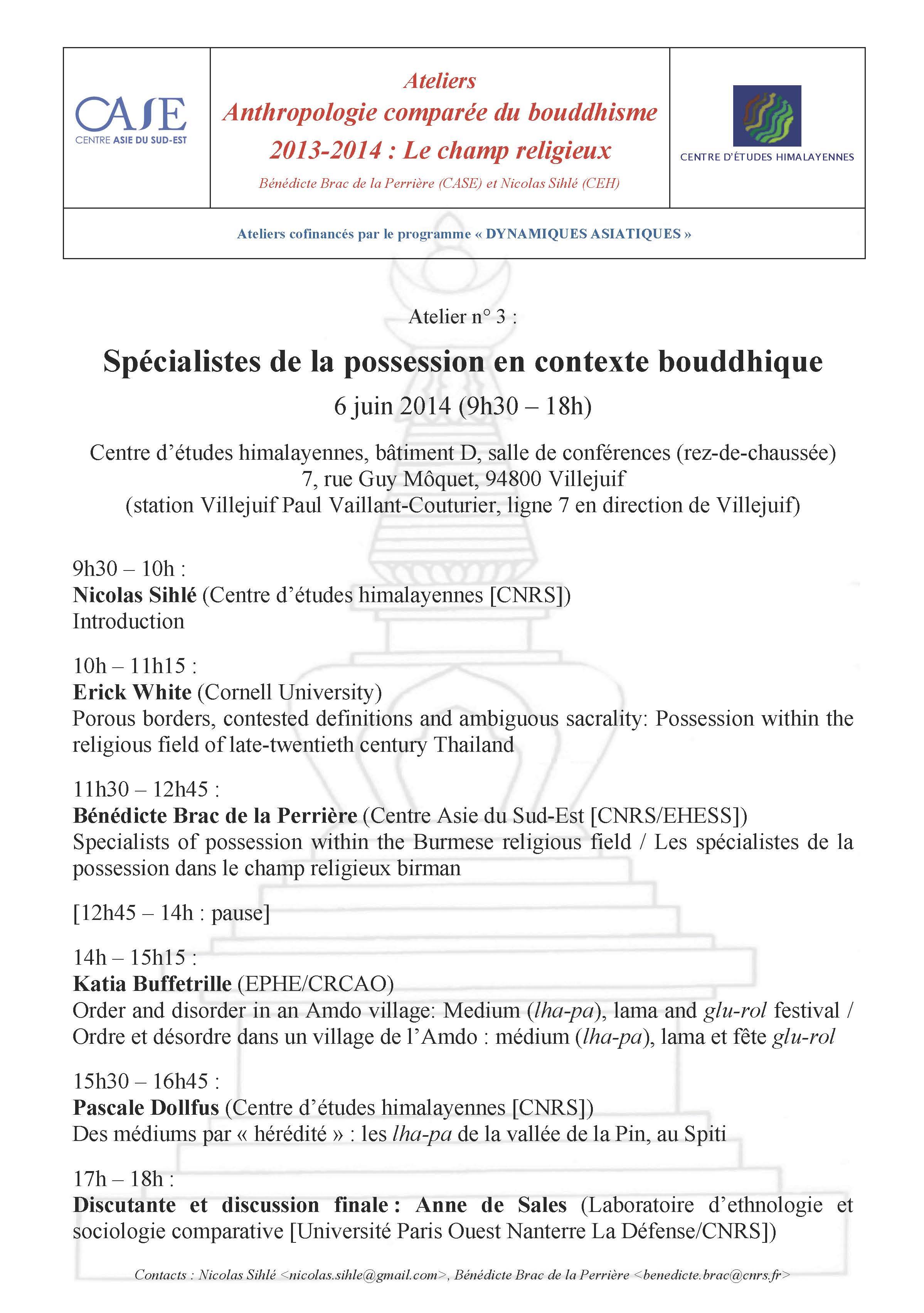 ProgrammeAtelier2.3_SpecialistesPossession_affiche