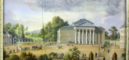 Hoftheater mit Paradeplatz um 183