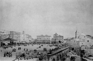 Place Royale, Alger, fin des années 1840