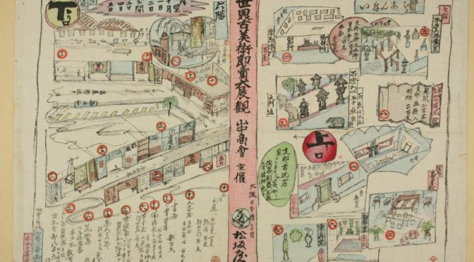 1938: Information map for World Antique exhibition and on-site sale by Yamanaka & Co