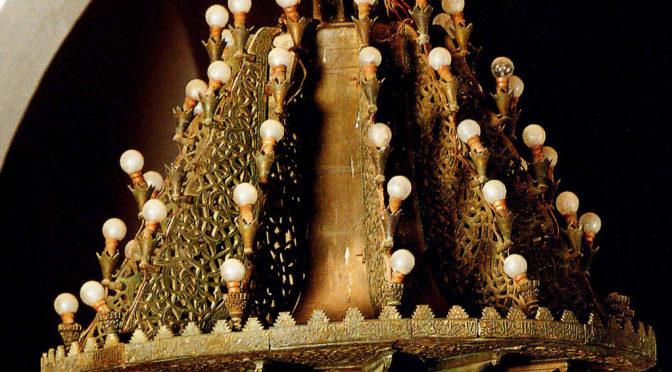 1333–1337: Kirchenglocken in der großen Moschee von Fez