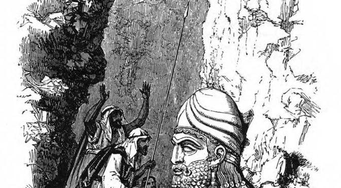 1849: Entdeckung von Ninive
