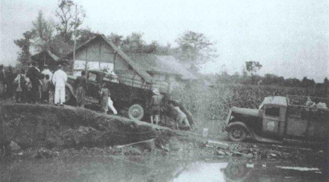 1930er Jahre: Evakuierung von Kulturgütern aus dem Pekinger Palastmuseum während des Zweiten Sino-Japanischen Krieges
