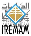 Iremam
