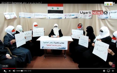 Capture d'écran d'une vidéo des harâ'ir de Damas postée le 22 juin 2011.