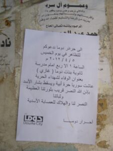 Figure 3: Appel à manifester du collectif Douma city. Photo : anonyme