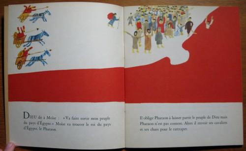 Le Baptême de Jésus, texte de A.M.Cocagnac, Editions du Cerf, Librairie Plon, 1964, Les Albums de l'arc-en-ciel, n°11.