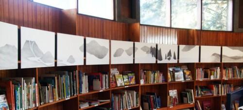 http://www.lapetitebibliothequeronde.com/La-bibliotheque/Nos-valeurs/Rencontrer-l-Art-et-ouvrir-le-regard