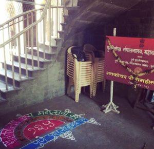 Image of Peshwa Daftar in Pune