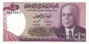 Billet de 1 dinar tunisien à l'effigie de Bourguiba
