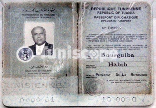 Passeport de Habib Bourguiba