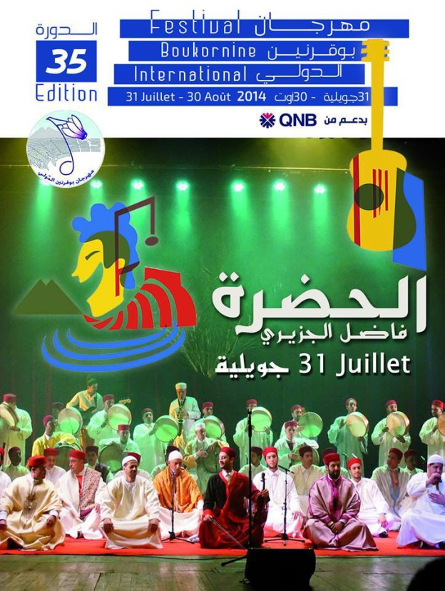 Affiche El Hadhra Festival de Boukornine 2014