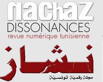 Logo Nachaz