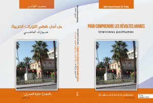 couverture-mohamed-faiz-(1)