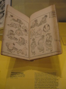 Hokusai manga, 1817