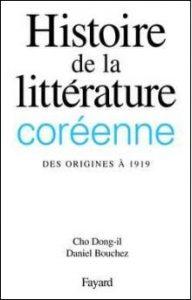 histoire-de-la-litterature