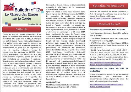 bulletin-12