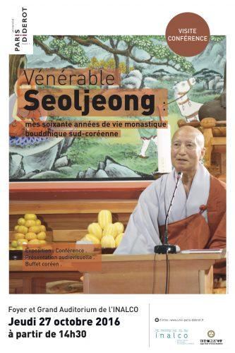 seoljeong-40x60