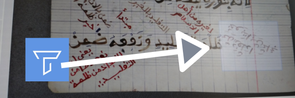 How to use Tropy to analyze Ajami manuscripts
