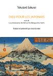 dieu-pour-les-japonais