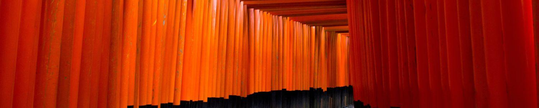 Carnets du Centre Japon