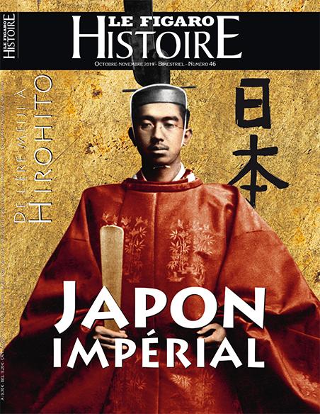 Japon impérial