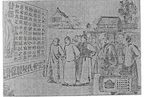 Publicité pour les médicaments Doan, Shenbao, 7 juillet 1934.