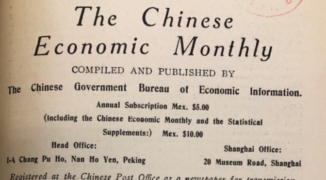 Digging up the Chinese Economic Journal