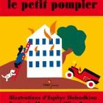 Le_petit_pompier