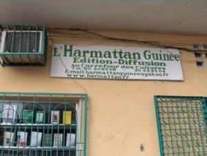 Façade de l'Harmattan Guinée, maison d'édition et de diffusion