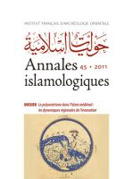 Annales islamo